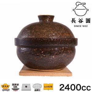 長谷園 伊賀焼 卓上燻製器 いぶしぎん 大 CT-80(調理器具)|sun-wa|02