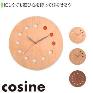 コサイン 掛け時計 カラー CW-01CM|sun-wa