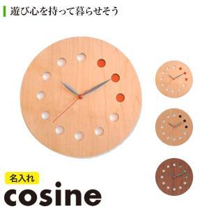 cosine 掛け時計 カラー 名入れ(モノグラム)オーダー CW-01CM-MG|sun-wa