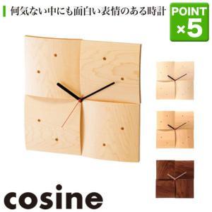 cosine 掛け時計 R CW-06CM|sun-wa