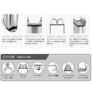 simplehuman ごみ箱 バタフライカン 20L ステンレス FPP CW1837 00123|sun-wa|06