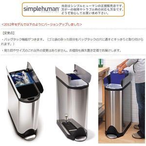 simplehuman シンプルヒューマン バタフライカン リサイクラー 40L FPP CW2017 00121|sun-wa|04