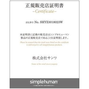 simplehuman シンプルヒューマン バタフライカン リサイクラー 40L FPP CW2017 00121|sun-wa|08