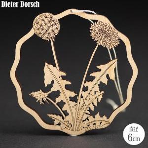 Dieter Dorsch ディータードルシュ バウムオーナメント・タンポポ DD3103 知育玩具|sun-wa