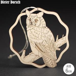 Dieter Dorsch ディータードルシュ バウムオーナメント・フクロウ DD3301 知育玩具|sun-wa
