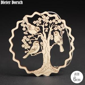 Dieter Dorsch ディータードルシュ バウムオーナメント・ことりたち DD3309 知育玩具|sun-wa
