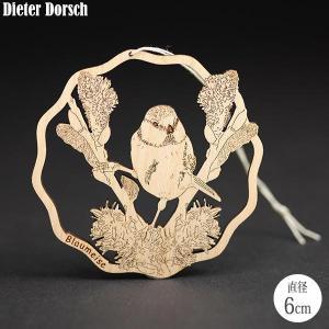 Dieter Dorsch ディータードルシュ バウムオーナメント・シジュウカラ DD3322 知育玩具|sun-wa
