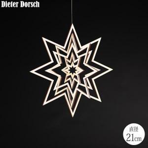 Dieter Dorsch ディータードルシュ ウッドモビール・スター DD6451 知育玩具|sun-wa