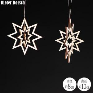 Dieter Dorsch ディータードルシュ ウッドモビール・ツースター DD645108 知育玩具|sun-wa
