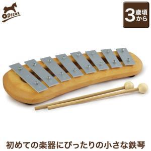 【9/16-21はポイント最大17倍!】デコア デコアの鉄琴・ペンタ・8音 DE5700(楽器玩具) 知育玩具|sun-wa