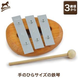 デコア デコアの鉄琴・ドミソ DE57006(ベビー用楽器のおもちゃ) 知育玩具|sun-wa
