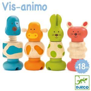 DJECO ジェコ ヴィス アニモ DJ06304 知育玩具|sun-wa