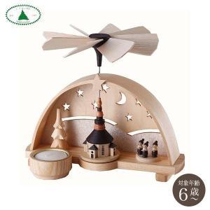 ドレクセル ウィンドミル 星空の教会 DR1288-19TL 知育玩具|sun-wa