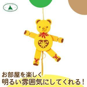 ドレクセル ハンぺルマン・くま DR1455-9 知育玩具 sun-wa