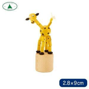 ドレクセル 踊るきりん DR1550-13 知育玩具|sun-wa