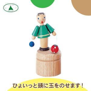 ドレクセル 玉のせ人形 DR1550-29 知育玩具|sun-wa