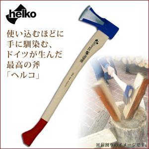 旧商品 ヘルコ helko スプリッティングマスター DT-6|sun-wa