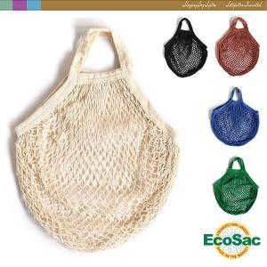 エコサック ユーロサック regular handle EC3001-NA|sun-wa