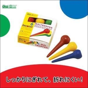 エコノーム にぎりクレヨン・6色 EK70615 知育玩具|sun-wa