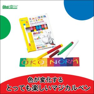 エコノーム マジカルペン EK72001 知育玩具|sun-wa