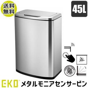 ゴミ箱 自動開閉 センサー EKO メタルモニアセンサービン 45L EK9237MT-45L 正規品|sun-wa