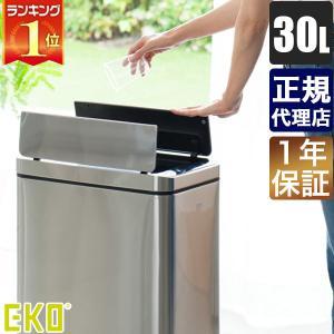 【正規輸入品】 EKO イーケーオー デラックス・ファントムセンサービン 30L EK9287MT-30L ゴミ箱|sun-wa