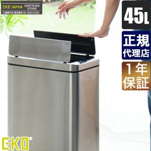 【正規輸入品】 EKO イーケーオー デラックス・ファントムセンサービン 45L EK9287MT-45L ゴミ箱|sun-wa