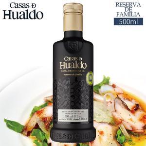 最高級オリーブオイル カサス・デ・ウアルド レセルバ・デ・ファミリア 500ml|sun-wa