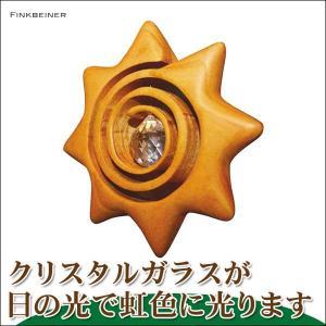 フィンクバイナー FBオーナメント・太陽 FB4304 知育玩具|sun-wa