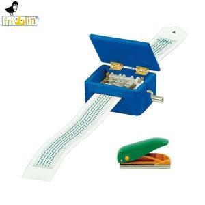 フリドリン 手回しオルゴール FR59480(子供用楽器) 知育玩具|sun-wa