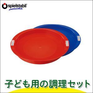 フックス 子ども食器・ラウンドトレイ FU3000R 知育玩具|sun-wa