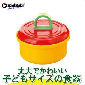 フックス 子ども食器・シュガーポット FU3015 知育玩具|sun-wa