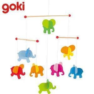 Gollnest&Kiesel ゴルネスト&キーゼル モビール エレファント G52904 知育玩具|sun-wa