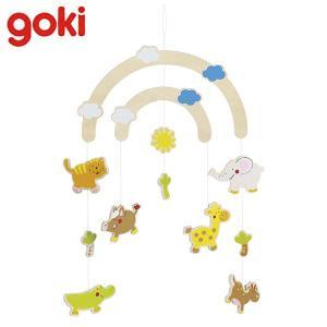 Gollnest&Kiesel ゴルネスト&キーゼル モビール ジャングルフレンズ G52935 知育玩具|sun-wa