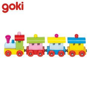 Gollnest&Kiesel ゴルネスト&キーゼル マグネティックトレイン ソフィア G55978 知育玩具|sun-wa