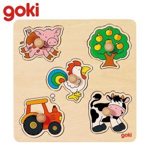 Gollnest&Kiesel ゴルネスト&キーゼル リフトアウトパズル カントリーサイド G57546 知育玩具|sun-wa
