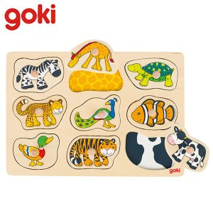 Gollnest&Kiesel ゴルネスト&キーゼル バッググランドパズル パターン G57585 知育玩具|sun-wa