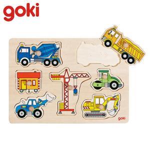 Gollnest&Kiesel ゴルネスト&キーゼル リフトアウトパズル コンストラクションカー G57593 知育玩具|sun-wa