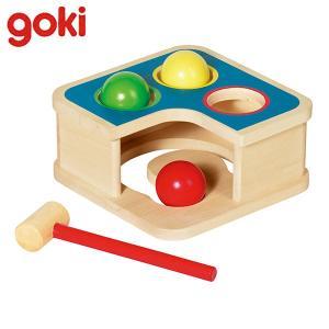 Gollnest&Kiesel ゴルネスト&キーゼル ハンマーベンチ&ボールトラック G58864 知育玩具 sun-wa