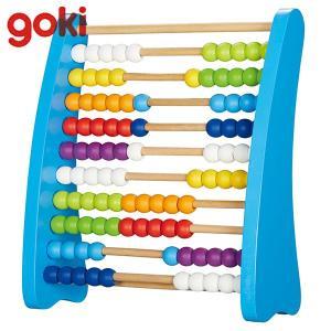Gollnest&Kiesel ゴルネスト&キーゼル カウンティングフレーム アバカス カラー G58926 知育玩具|sun-wa