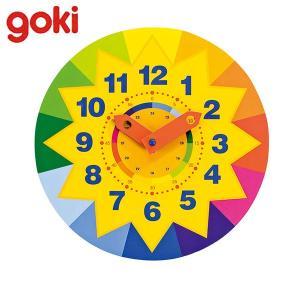 Gollnest&Kiesel ゴルネスト&キーゼル ラーニングタイム サンクロック G58942 知育玩具|sun-wa