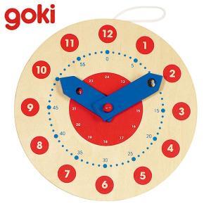 Gollnest&Kiesel ゴルネスト&キーゼル ラーニングタイム クロック G58980 知育玩具|sun-wa