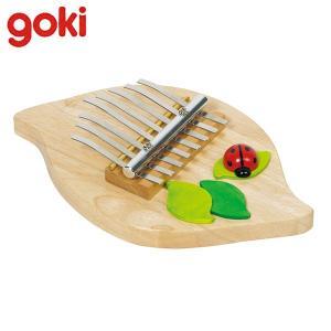 Gollnest&Kiesel ゴルネスト&キーゼル サムピアノ てんとう虫 G61975 知育玩具|sun-wa