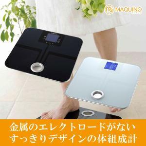 マッキーノ 体組成計 GBF-950 GBF-950-A(体脂肪計)|sun-wa