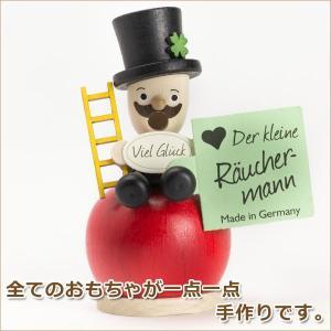 ミニ煙出し人形・エントツおじさん GE10004 知育玩具|sun-wa