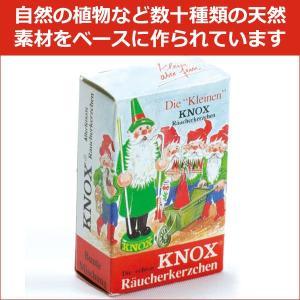 KNOXお香・ミニ・24ヶ GE146-00K1(置物・オブジェ) 知育玩具|sun-wa
