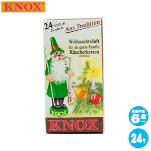 KNOXお香・クリスマス・24ヶ GE146-00W 知育玩具|sun-wa
