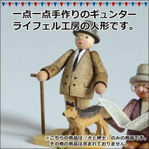 犬と紳士 GE168-024(置物・オブジェ) 知育玩具|sun-wa