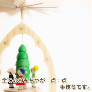 ウインドミル・トムテ GE17-07 知育玩具|sun-wa