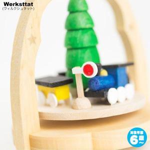 ウインドミル・汽車 GE17-13 知育玩具 ウィンドミル インテリア|sun-wa